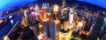 Chongqing  (čong-čing)